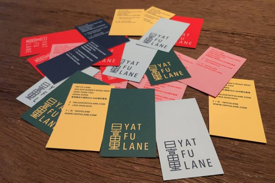 YAT FU LANE<br>Brochures & Tote Bags Out Now