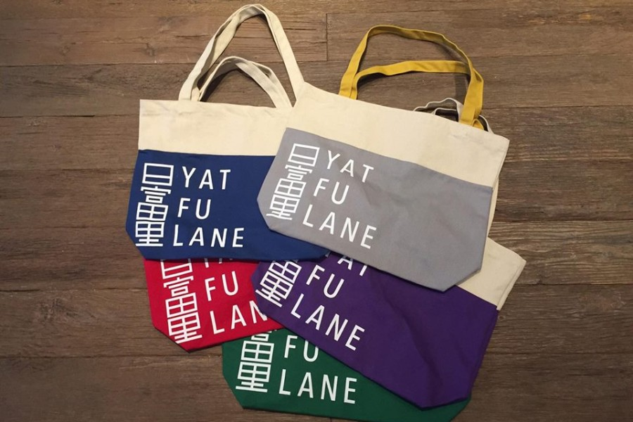 YAT FU LANE<br>Brochures &#038; Tote Bags Out Now