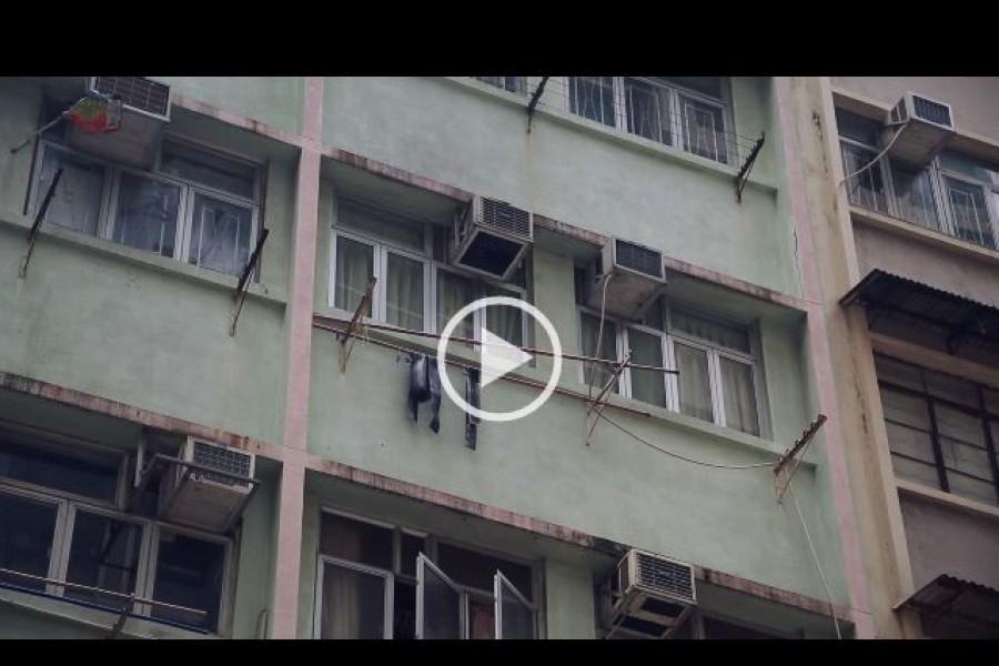 YAT FU LANE<br>PART 4: Flyover [VIDEO]