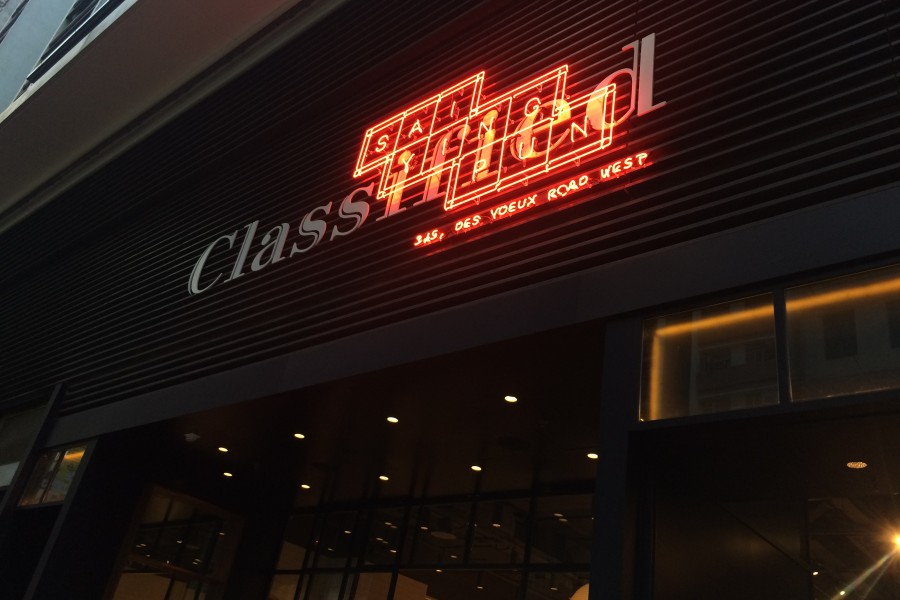SHEK TONG TSUI<br>Classified Joins The Neighbourhood