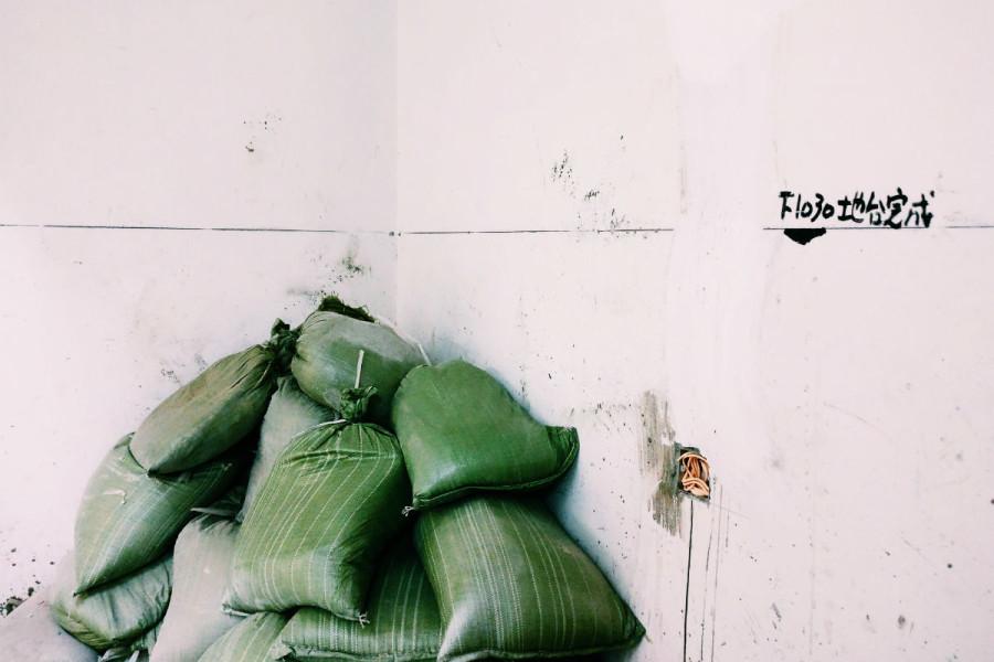 YAT FU LANE<br>Sights On-Site, Part 3