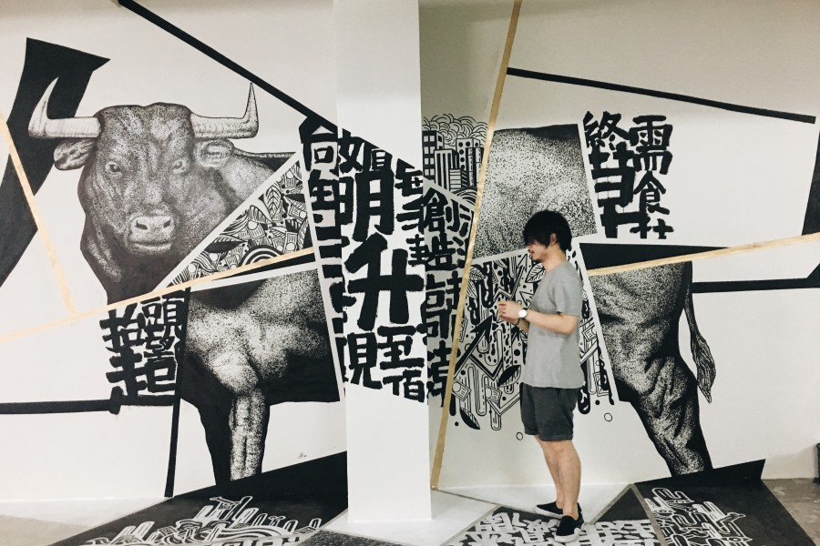 Yat Fu Lane <br> Artist Feature <br> Wong Ting Fung