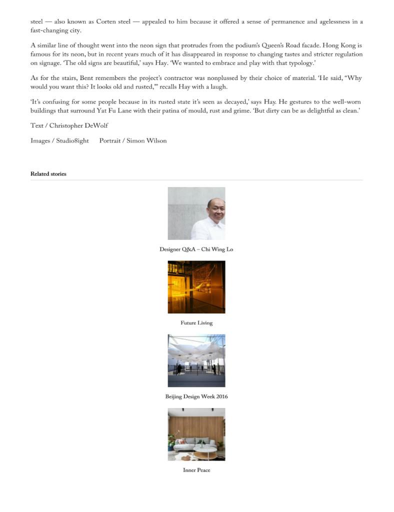 designanthologymag_com-2